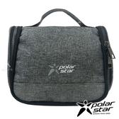 【Polarstar】旅行盥洗包『暗灰』P18739 戶外.旅行.旅遊.出國.旅行袋.手提袋.外出袋