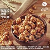 CANDY POPPY 裹糖爆米花(70g) 5款可選【小三美日】