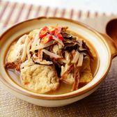 【全素超值12包】京紅 麻辣臭豆腐-圍爐料理/美味/麻辣/香辣