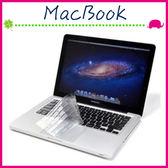 Apple MacBook Air/Pro/Retina 透明筆電鍵盤膜 超薄TPU 防塵按鍵膜 筆記本電腦鍵盤保護膜 霧面