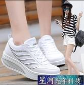 增高鞋 搖搖鞋女新款網面休閒運動鞋女鞋跑步旅遊鞋厚底單鞋 星河光年