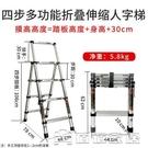 梯子 家用梯子伸縮升降折疊多功能人字梯鋁合金加厚便攜室內五步小樓梯【快速出貨】