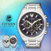 CASIO手錶專賣店 星辰 CITIZEN 手錶 CA4010-58L 藍寶石水晶 光動能 男錶