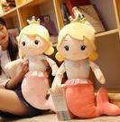 玩偶 抱枕可愛超軟布娃娃公仔女孩安撫毛絨玩具兒童床上睡覺玩偶TW【快速出貨八折搶購】