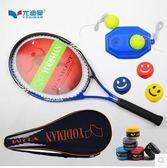 正品超輕碳素網球拍帶線男女通用單人訓練PLL1849【男人與流行】
