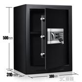 保險櫃家用小型帶鑰匙保險箱辦公室高50cm單門防盜電子床頭保管箱HM 3C優購