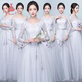 伴娘禮服春季正韓灰色長袖姐妹團伴娘服長款年會宴會禮服洋裝 巴黎時尚生活