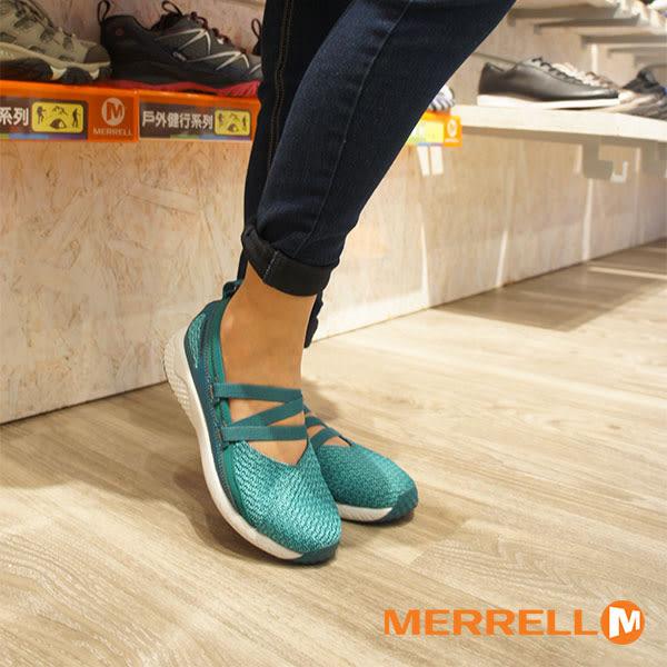 【MERRELL促銷8折】MERRELL1SIX8 MJ AC+ 輕量透氣休閒娃娃鞋 女鞋 湖水藍