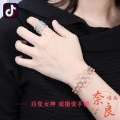 純銀魔戒戒指伸縮女手鐲一體可變手鏈入骨相思【奈良優品】