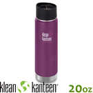 【KLEAN KANTEEN 美國 20盎司KK寬口保溫鋼瓶(54mm)《熟李紫》】K20VWPCC/保溫杯/保溫瓶/咖啡瓶蓋