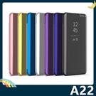 三星 Galaxy A22 電鍍半透保護套 鏡面側翻皮套 免翻蓋接聽 原裝同款 支架 手機套 手機殼