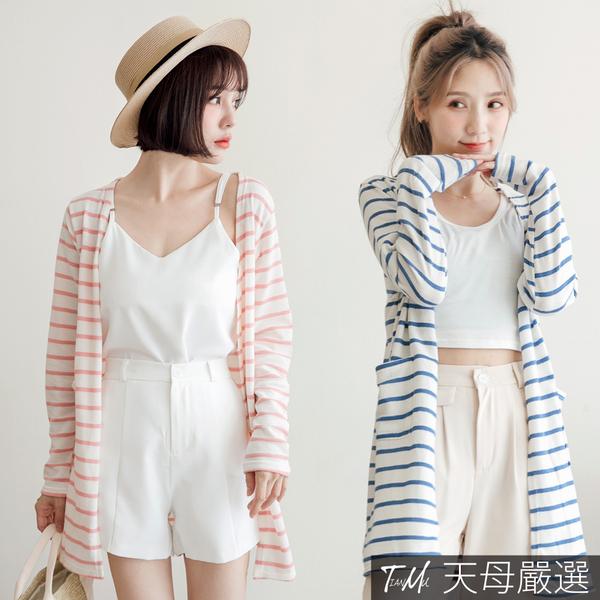 【天母嚴選】正韓-清新條紋雙口袋針織外套/罩衫(共二色)