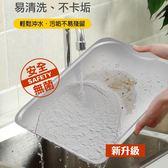 台灣製造 派樂 純鈦砧板(1入) 抗菌砧板 鈦切菜板 鈦鉆板 鉆板 鈦盤 料理盤 萬用鉆盤