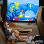 汽車遮陽簾車內車窗防曬隔熱擋磁性自動伸縮車用側窗遮光板『新佰數位屋』