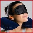 (特價出清) 充氣旅行枕+眼罩+耳塞 顏色隨機【AE16029】99愛買小舖