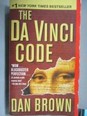 【書寶二手書T5/原文小說_OCL】The Da Vinci Code_Dan Brown