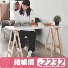 餐桌 電腦桌 書桌 辦公桌 工作桌【X0013】無印風A型萬用工作桌 MIT台灣製 收納專科