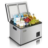 冰箱 康鑫車載冰箱車家兩用可結冰冷凍壓縮機制冷12/24V便攜冷藏小冰柜 igo克萊爾