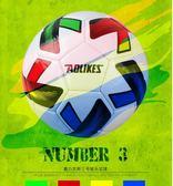 耐磨高彈3號足球 成人小學生訓練球 卡通環保兒童玩具寶寶幼兒園   提拉米蘇
