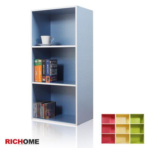 【RICHOME】❤BO292❤《維娜格點防潑水三格櫃-4色》收納櫃/書櫃/斗櫃//置物架/鞋櫃/辦公