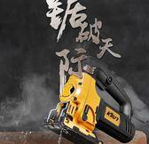 電鋸 金尚曲線鋸多功能電鋸拉花鋸金屬鋸手電鋸木工家用電動工具手工鋸 igo維科特3C