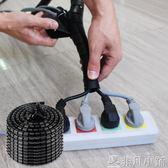 理線器電腦線收納束線包線管電線保護套防咬電線固定整理帶纏繞管      非凡小鋪