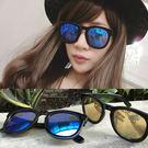 造型眼鏡 水銀彩膜墨鏡 反光鏡片 新款時尚潮流 歐美太陽眼鏡 5621 魔髮樂mofalove