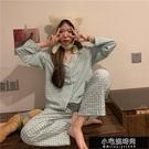 休閒家居服套裝新款韓版寬鬆長袖格子睡衣女秋季冬兩件套 【全館免運】