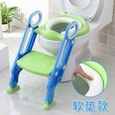 兒童坐便器馬桶梯女寶寶小孩男孩小馬桶圈嬰兒座墊圈大號1-3-6歲   color shopYYP
