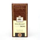 義大利【Slitti】香濃黑巧克力片 100g(賞味期限:2020.03.30)