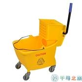 榨水車拖把桶擠水桶商用洗拖地桶洗拖把【千尋之旅】