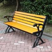 公園椅子戶外排椅長椅庭院園林休閒廣場椅實木靠背椅鑄鐵防腐木長凳子 FF1145【男人與流行】