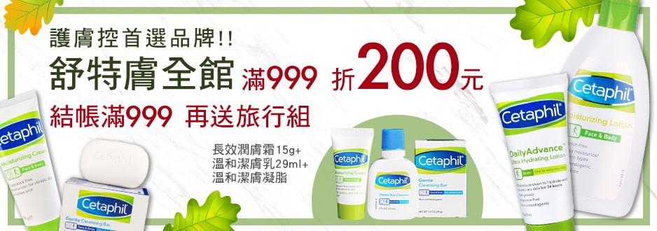 drhuang-imagebillboard-4caaxf4x0938x0330-m.jpg