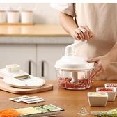 手動絞肉機家用餃子餡碎菜機絞菜切辣椒小型攪拌機【618店長推薦】