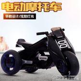 颶風兒童電動摩托車玩具小汽車男孩寶寶超大號三輪車充電可坐人  居樂坊生活館YYJ