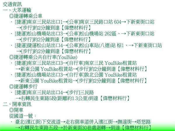 【65uf 下單區】冷氣專用電容器 15.20.25.30.35.40.45.50.55.60.65.70uf 電容器