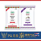 泰國 Snake Brand 蛇牌 涼感濕紙巾 10抽/包 經典玫瑰/薰衣草 兩款可選【PQ 美妝】