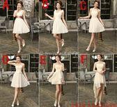 45 Design 客製化定製款7 天到貨  新娘伴娘團禮服短款新娘結婚香檳小禮服裙聚會敬