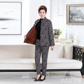 媽媽裝 老年人冬裝棉衣加絨套裝女60-70-80歲奶奶保暖兩件套棉衣棉褲 df10209【大尺碼女王】