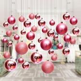 聖誕掛飾 圣誕裝飾球吊球商場店鋪掛飾創意天花板掛件櫥窗吊頂屋頂彩球吊飾【快速出貨】