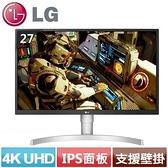 LG 27型 4K UHD HDR電競螢幕 27UL550-W
