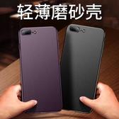 【伊人閣】IPHONE7手機殼蘋果8PLUS保護套6*6S