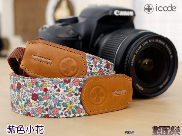 *數配樂*icode i-code 幸運草 Public30 彩色 減壓 相機背帶 紫色小花