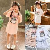 休閒裝 童裝女童裙套裝夏新款中小童短袖T恤半身裙兩件套寶寶洋氣裝 寶貝計畫