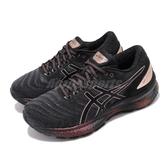 Asics 慢跑鞋 Gel-Nimbus 22 Platinum 黑 金 女鞋 運動鞋 【ACS】 1012A664001