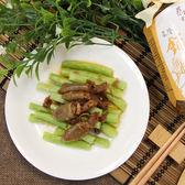 【蔡技食品】基隆鎖管醬_小卷醬3罐(每罐380g)(免運)
