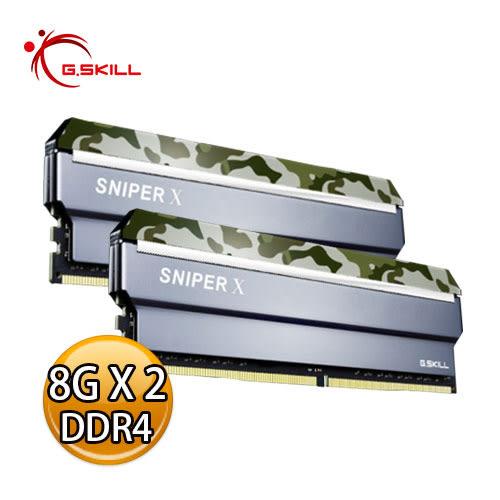G.SKILL 芝奇 狙擊者 8G*2 雙通道 DDR4-2400 CL17(莽林綠) F4-2400C17D-16GSXF