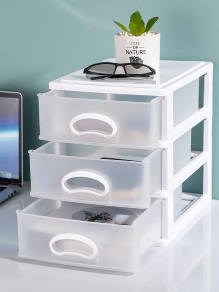 多層透明抽屜式塑料桌面收納盒可疊加文具整理盒內衣化妝品儲物盒ATF 格蘭小鋪