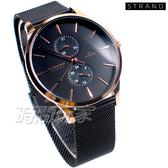 STRAND BY OBAKU 雙環 多功能 日期顯示 個人特質 米蘭帶 不銹鋼 男錶 IP黑電鍍x玫瑰金 S703GMVBMB