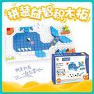 4合一海洋動物積木拼圖  桌遊玩具 益智...